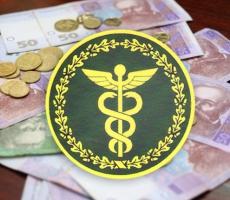 Украинская налоговая инспекция предупреждает налогоплательщиков об ответственности