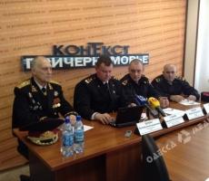Казаки защитят Одессу от возможных провокаций и беспорядков