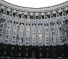 В Украине пройдут массовые увольнения чиновников
