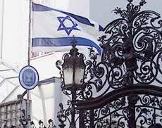 Забастовка помешала Израилю поддержать Украину