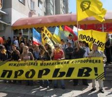 В Приднестровье появится молодежное правительство