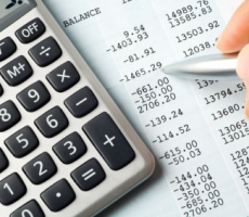Миндоходoв Одессы: Вниманию бухгалтеров жилищно - коммунальных предприятий