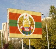 В Приднестровье собирают подписи за присоединение к России