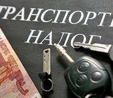 Автовладельцы в Украине должны подать декларацию для получения налоговой скидки