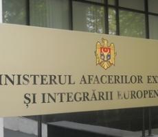 Молдова опровергла нападения на своих граждан в Украине