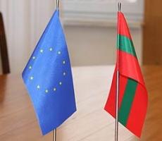 Приднестровье попросилось в Евросоюз