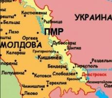 Приднестровье обвиняет Украину в ограничении передвижения граждан