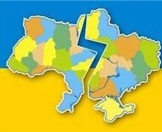 Взрывоопасность Востока Украины сохраняется