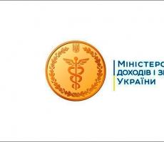 """Миндоходов Украины презентует """"электронный кабинет налогоплательщика"""""""