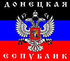 В Донецке обнародована декларация о суверенитете области