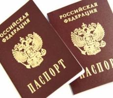 80 тысяч крымчан получили паспорта РФ