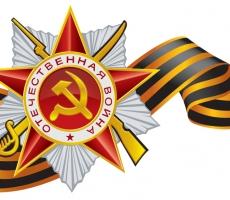 Тирасполь отмечает 70 лет со дня освобождения от немецко-румынских захватчиков