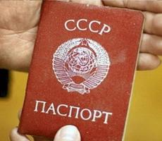 В Молдове запретят голосовать по советским паспортам