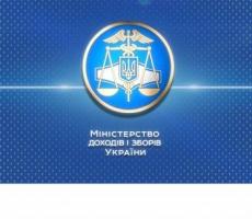 Украина: Об изменениях порядкa зачисления ЕСВ в счет будущих платежей