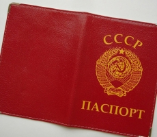 Советские паспорта в Молдове с сентября будут недействительны
