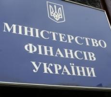 Одесса: За счет погашения налогового долга местный бюджет получил 637 тысяч гривен