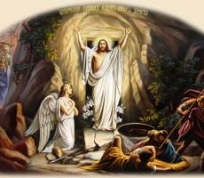 Христос Воскресе! Воистине Воскресе!