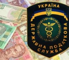 Порядок применения электронной цифровой подписи при составлении налоговой отчетности в Украине