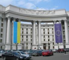Украинский МИД не согласен с обвинениями со стороны Москвы