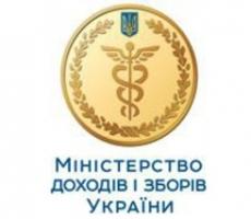 Создание благоприятных условий для налогоплательщиков - главная задача Миндоходов Украины