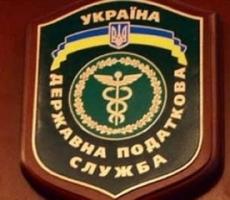 Миндоходов Украины: сведения о собственных доходах граждане могут получить в налоговой инспекции