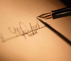 Подписи для Путина из Приднестровья