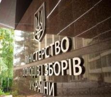 Миндоходов Украины: Порядок представления отчета о суммах налоговых льгот