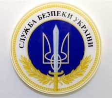 В СБУ уверены: преступники, террористы и сепаратисты будут наказаны