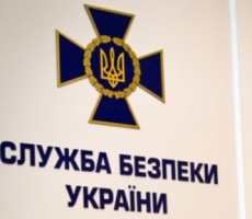 В СБУ открыли горячую линию для добровольцев
