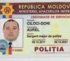 КГБ Приднестровья задержал полицейского Молдовы
