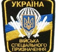 В Одессу вошел спецназ МВД Украины
