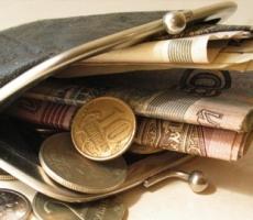 Порядок выплаты пенсии за прошедшее время в Украине