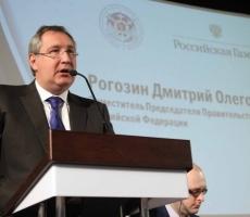 Дмитрий Рогозин гарантирует безопасность Приднестровья