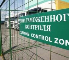 В Черногории задержали делегацию из России