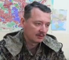 Русский полковник возглавил армию Донецкой республики