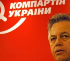 В Украине ликвидируют компартию