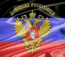 Власти сапопровозглашенной Донецкой республики ответили Ахметову