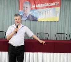"""Форум """"Одессе нужен мир"""" поддержал Валерия Матковского"""