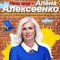 Выборы в Одессе: женщина кандидат занимается благотворительностью