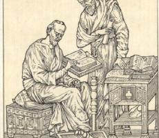 В России сегодня отмечают День славянской письменности