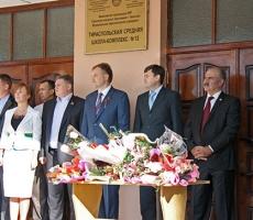Евгений Шевчук поздравил выпускников Приднестровья