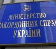 МИД Украины: за границей на выборах президента Украины будут голосовать 400 тысяч украинцев