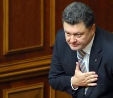 Петр Порошенко признан президентом Украины