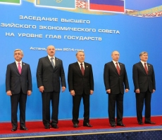 Евразийский экономический союз начнет работу с 2015 года