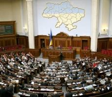 Парламент Украины ратифицировал меморандум о взаимопонимании между украинским правительством и ОБСЕ