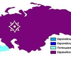 Эстафета от СССР к ЕАЭС - взгляд из ПМР