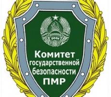 КГБ ПМР обвиняет Молдову в провокациях