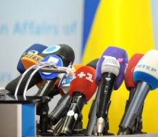 Журналисты Украины отмечают профессиональный праздник