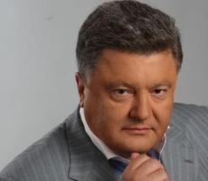 Президент Украины Петр Порошенко поздравил журналистов с профессиональным праздником