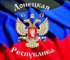 Лидер ДНР: Порошенко не наш президент